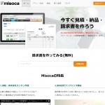 misoca(みそか)