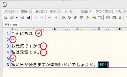 sakura_kaigyou01