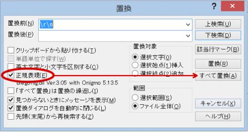 sakura_kaigyou02