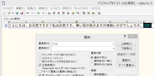 sakura_kaigyou03