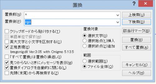 sakura_kaigyou04