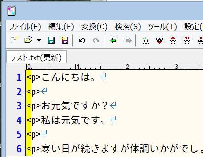sakura_kaigyou05