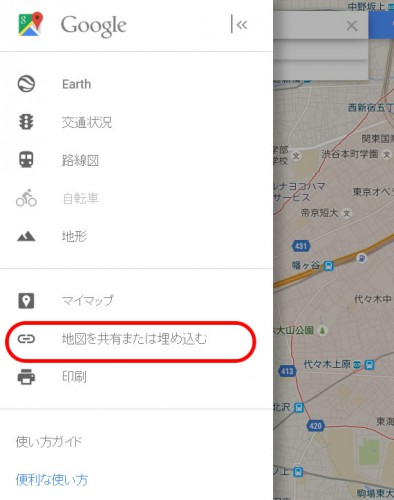 Googleマップの埋め込み方法が変更になりました2