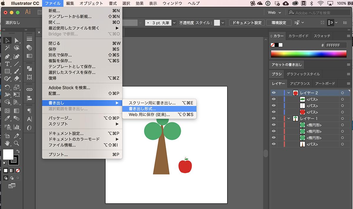 Illustratorからphotoshopへ レイヤーを保持したままaiデータをpsdに