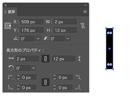 Illustrator:パターンをつくる(ストライプ・斜めストライプ編)_1