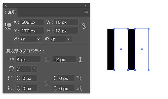 Illustrator:パターンをつくる(ストライプ・斜めストライプ編)_2